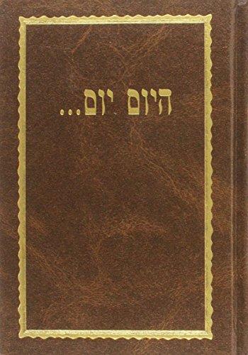 Hayom Yom, from Day to Day: Bi-Lingual Edition (Sifriy. Otsar ha-Hasidim, Lyubavitsh): Menachem M. ...