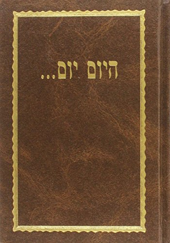 9780826606709: Hayom Yom, from Day to Day: Bi-Lingual Edition