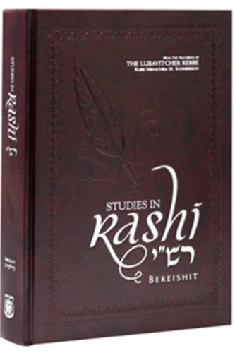 9780826607065: Studies in Rashi - Bereishit