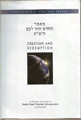 9780826607447: Creation and Redemption (Chasidic Heritage Series) (Hebrew and English Edition)