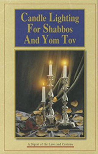 9780826652119: Candle Lighting for Shabbos and Yom Tov: A Brief Digest of the Laws and Customs of Shabbos and Yom Tov Candle Lighting, Bi-Lingual