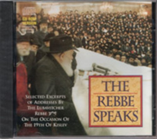 9780826699831: The Rebbe Speaks - Yud Tes Kislev