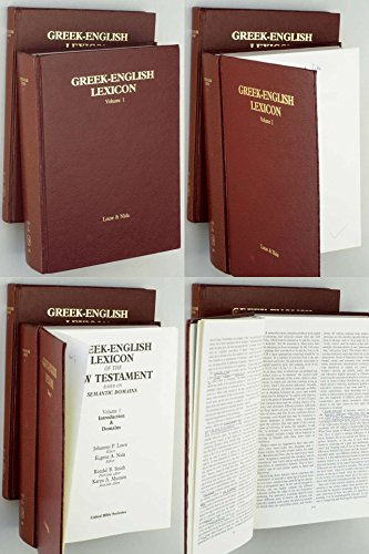9780826703408: Greek-English Lexicon of the New Testament: Based on Semantic Domains