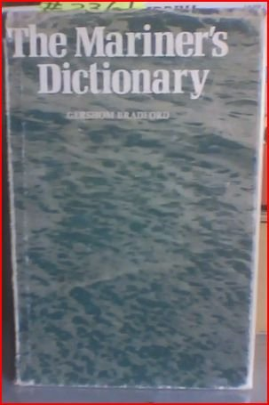 9780827172142: The mariner's dictionary