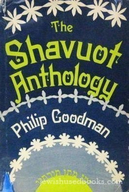 9780827600577: The Shavuot anthology