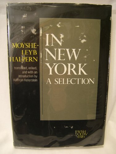 9780827602090: In New York: A Selection (Jewish Poetry Series) (English and Yiddish Edition)