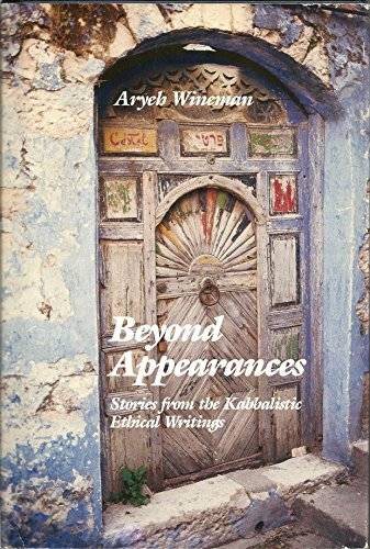 Beyond Appearances Stories From The Kabb: Aryeh Wineman