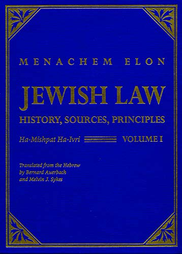 9780827603899: Jewish Law : History, Sources, Principles (4 volume set)