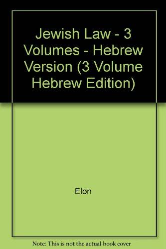 9780827605374: Jewish Law: Ha-Mishpat Ha-Ivri Hebrew (3 Volume Hebrew Edition)