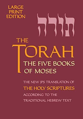 Torah/Large-Print Edition