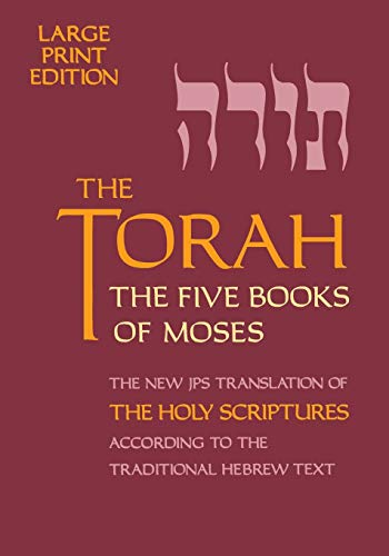 9780827606838: The Torah: The 5 Books of Moses