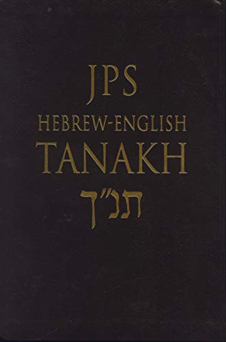 9780827606975: JPS Hebrew-English TANAKH, Student Edition
