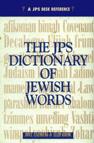 9780827607200: JPS Dictionary of Jewish Words