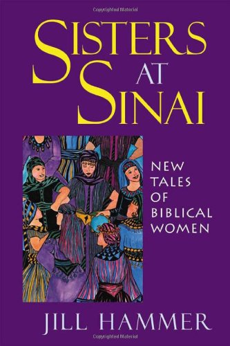 9780827607262: Sisters at Sinai