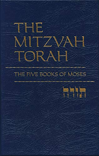 9780827607392: The Mitzvah Torah: The Five Books of Moses