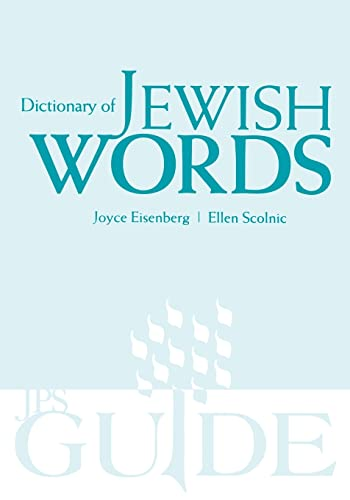 9780827608320: Dictionary of Jewish Words: A JPS Guide