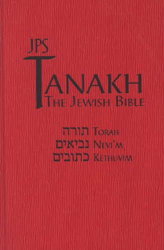 9780827608542: JPS TANAKH: The Jewish Bible (red leatherette): The New JPS Translation According to the Traditional Hebrew Text