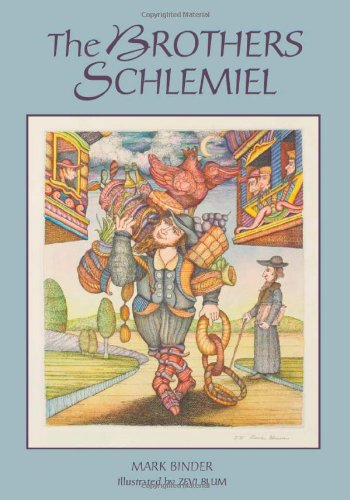 9780827608658: The Brothers Schlemiel
