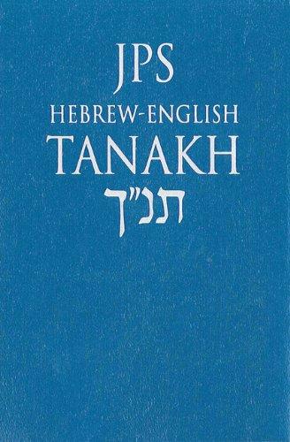 9780827609006: Tanakh