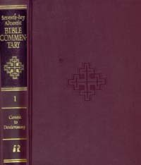 9780828011488: Seventh-day Adventist Bible Commentary, vol. 1, Genesis to Deuteronomy (Volume1)