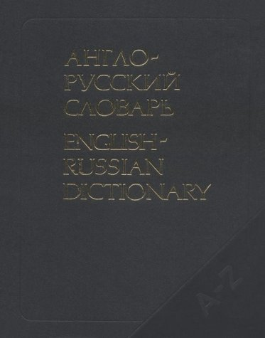9780828505888: English-Russian Dictionary
