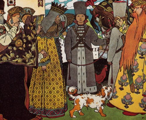 9780828512404: Tale of Tsar Saltan