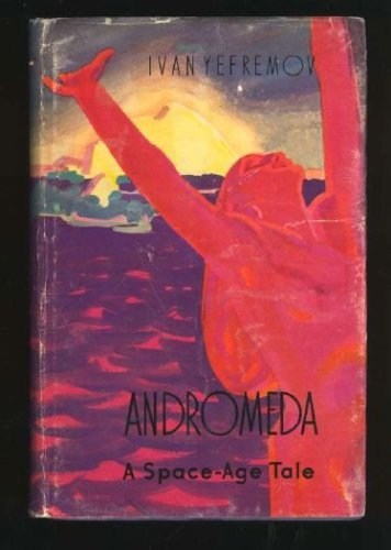 9780828518567: Andromeda: A Space-Age Tale
