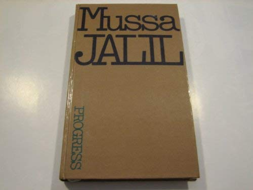 9780828524261: Selected Poems: Mussa Jalil