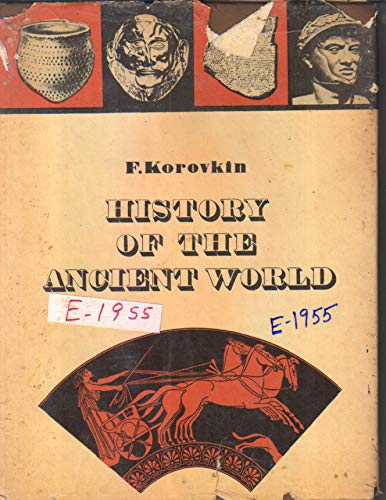 9780828531559: History of the Ancient World