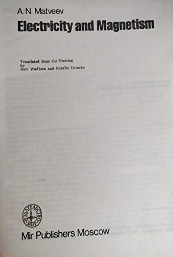 9780828532532: Electricity and Magnetism