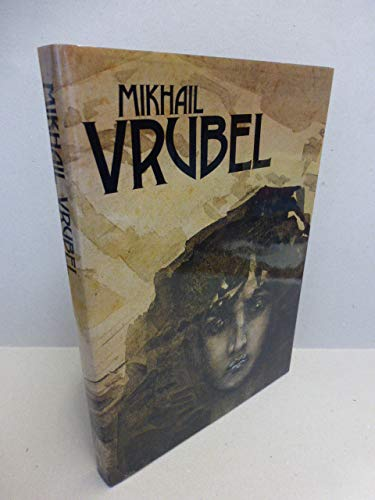 9780828533850: Mikhail Vrubel
