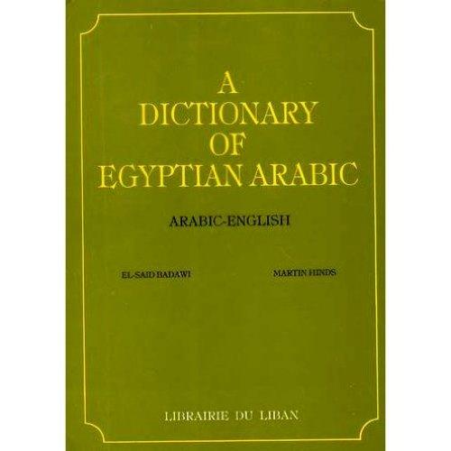 9780828804349: A Dictionary of Egyptian Arabic
