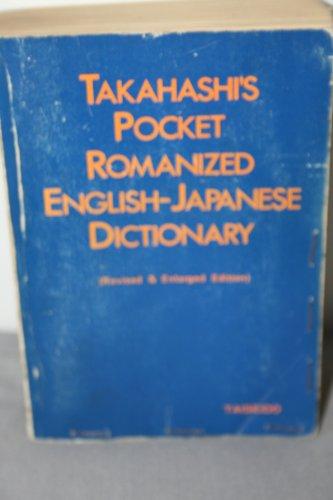 9780828804677: Takahashi's Pocket Romanized Japanese-English Dictionary (English and Japanese Edition)