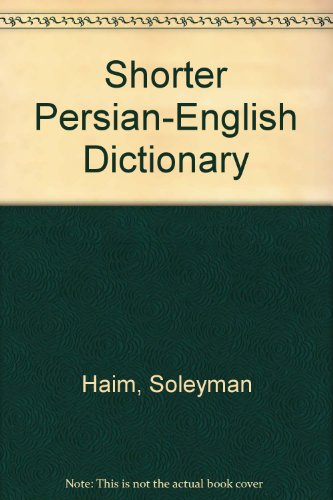 9780828805452: Shorter Persian-English Dictionary (English and Farsi Edition)