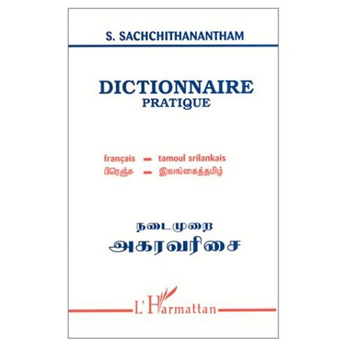 9780828811088: Dictionnaire Francais - Tamoul (French - Tamil Dictionary) / Reprint of the 1875 edition
