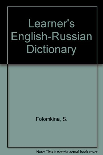 9780828812306: Learner's English-Russian Dictionary