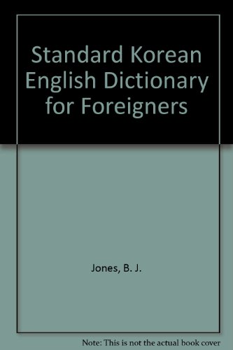 9780828816144: Standard Korean English Dictionary for Foreigners