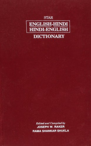 9780828817417: Practical Hindi-English Dictionary