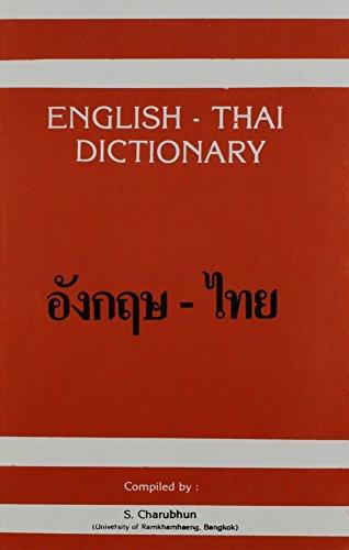 9780828826235: Dictionary English  Thai