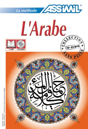 9780828840521: Linguaphone Arabic Course for French Speakers: Beginner's Course