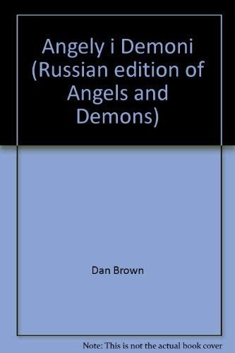 9780828844154: Angely i Demoni (Russian edition of Angels and Demons)