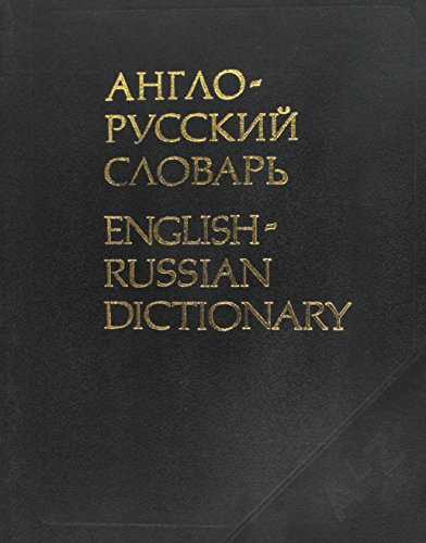 English to Russian Dictionary: V. K. Muller
