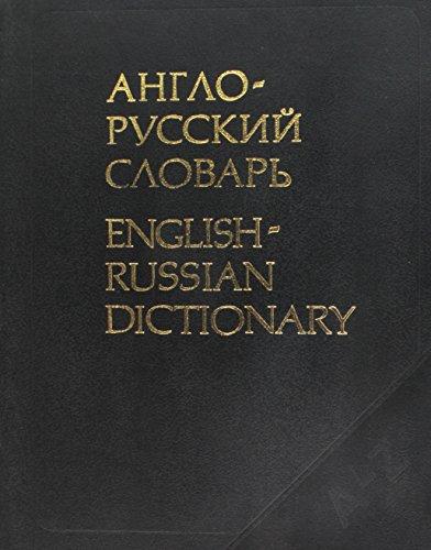 9780828866019: English-Russian dictionary