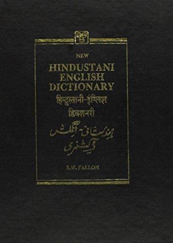 New Royal Hindustani & Hindustani English Dictionary: Carven, Chitamber