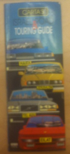 9780828906975: Israel Road and Touring Guide