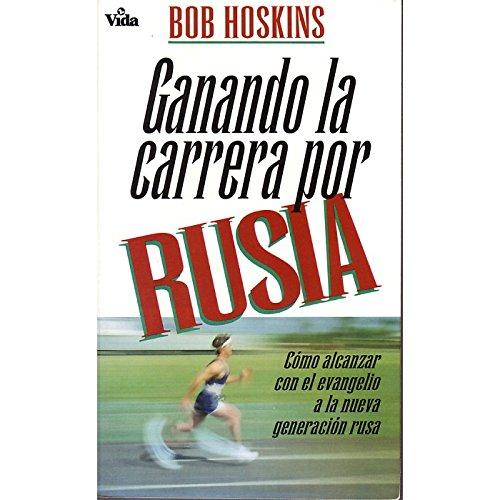9780829719499: Ganando la carrera por Rusia
