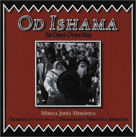 Se Oira Otra Vez (Spanish Edition) (0829733647) by Zondervan Publishing