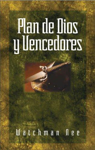 9780829735017: El Plan de Dios y los Vencedores = God's Plan and the Overcomers
