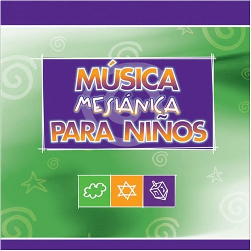 9780829736922: Musica Mesianica Para Ninos/ Messianic Music For Children (Vida Para Ninos)