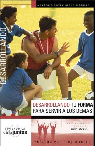 Desarrollando Tu Forma Para Servir A Otros: seis sesiones sobre el ministerio (Spanish Edition): ...